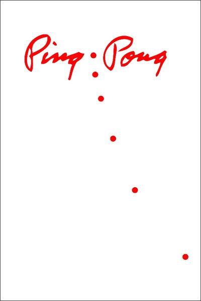 ppong-black